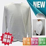 防刃Tシャツ 耐刃Tシャツ 京都西陣yoroi 「 Safety & Cool ロングTシャツ ( 長袖 )」 【サクセスプランニング】 (Lサイズ:身丈67cm、身幅52cm、肩幅43cm、袖丈59cm、重量288g)