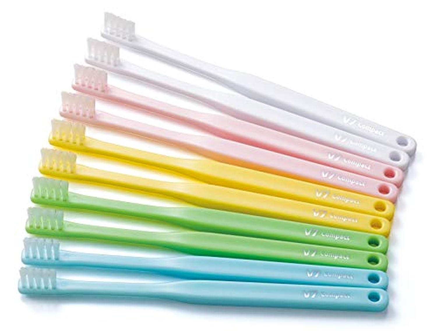 非武装化ハード昇るつまようじ法 歯ブラシ V-7 コンパクトヘッド 歯科向け 10本入