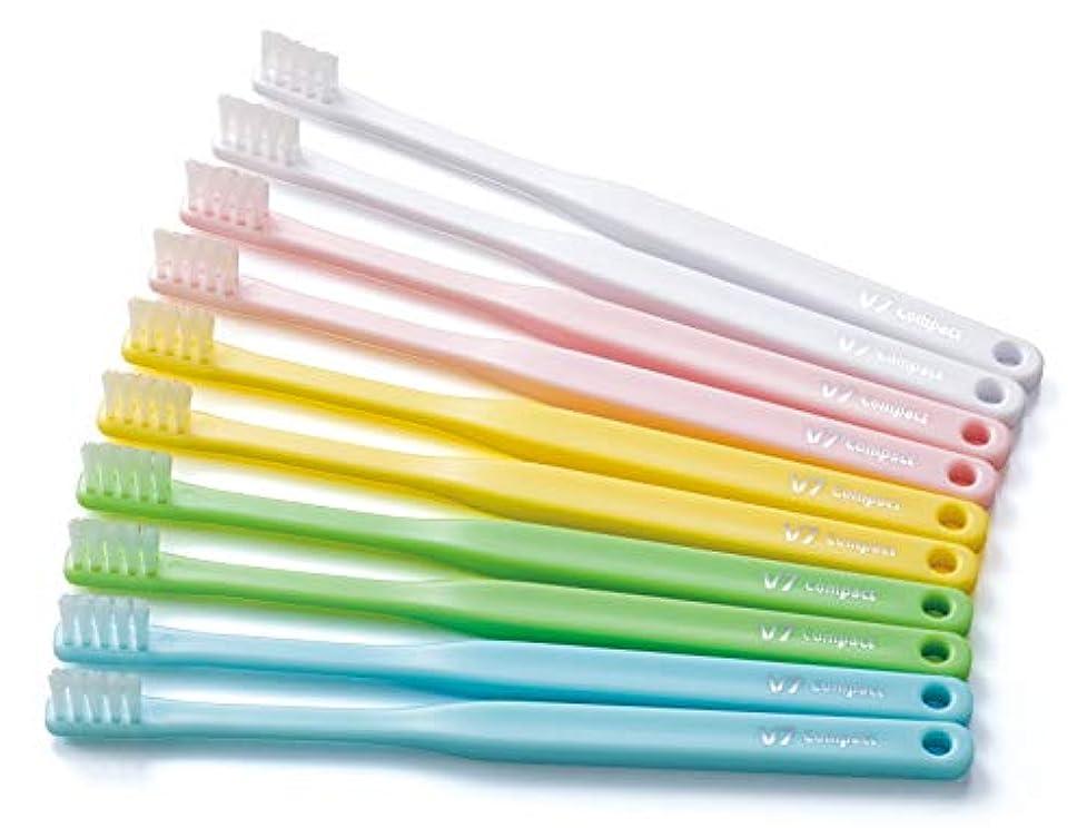管理するシニスコテージつまようじ法 歯ブラシ V-7 コンパクトヘッド 歯科向け 10本入