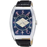 [フランク三浦]FRANKMIURA 腕時計 六号機 戦国武将 武田信玄 革ベルト ブラック FM06K-TAKEDA メンズ