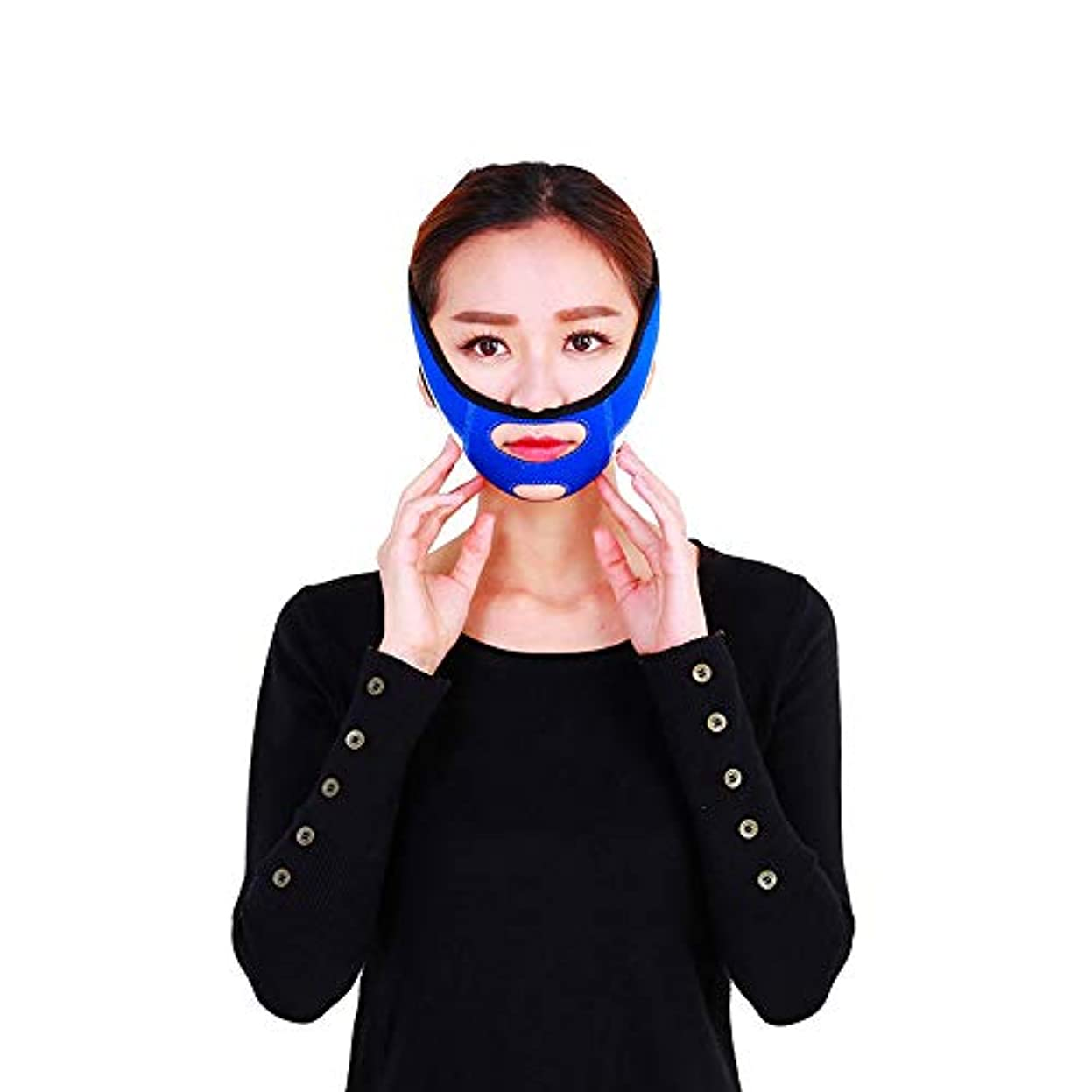 スライムディスク説教フェイスリフトベルト 顔を持ち上げるベルト - 顔を持ち上げる包帯は、上顎顔面修正ツールを強力に強化し、顔面マスクのV字形の人工物