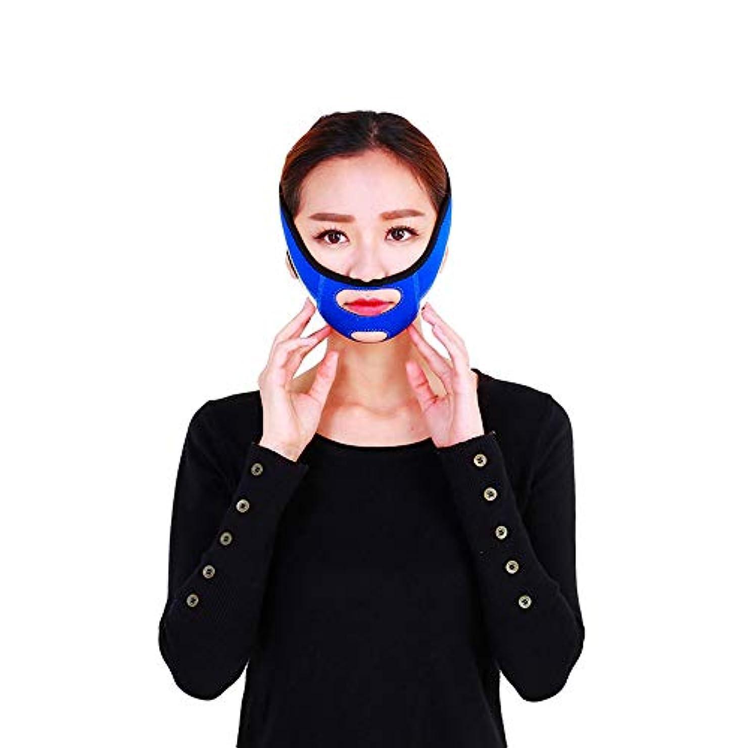 連帯強化好意Minmin フェイシャルリフティング痩身ベルトフェーススリム二重あごを取り除くアンチエイジングリンクルフェイス包帯マスク整形マスクが顔を引き締める みんみんVラインフェイスマスク