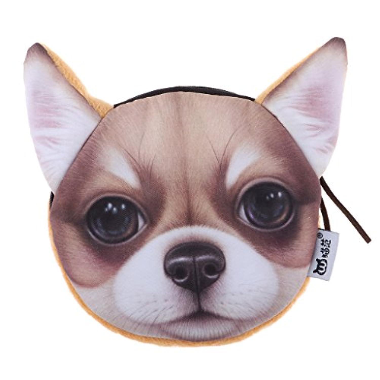 Perfk ミニ財布 カードホルダー ポッチ 小物バッグ 小銭入れ 創造的 3D動物 面白い 全3タイプ