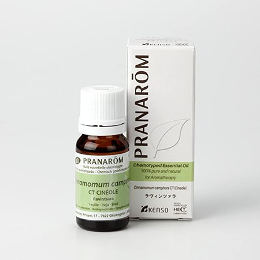 プラスチック士気スイッチプラナロム ( PRANAROM ) 精油 ラヴィンツァラ 10ml p-157 ラベンサラ