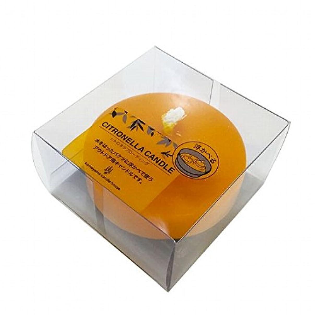 その他メタリックファックスカメヤマキャンドル(kameyama candle) シトロネラフローティング