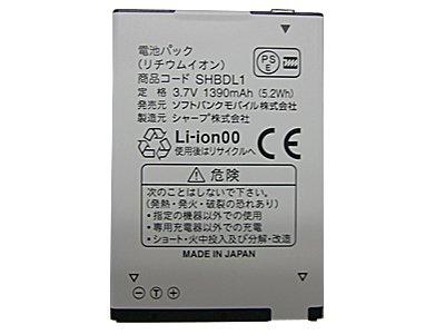 【softbank純正商品】GALAPAGOS 003SH電池パック(SHBDL1)