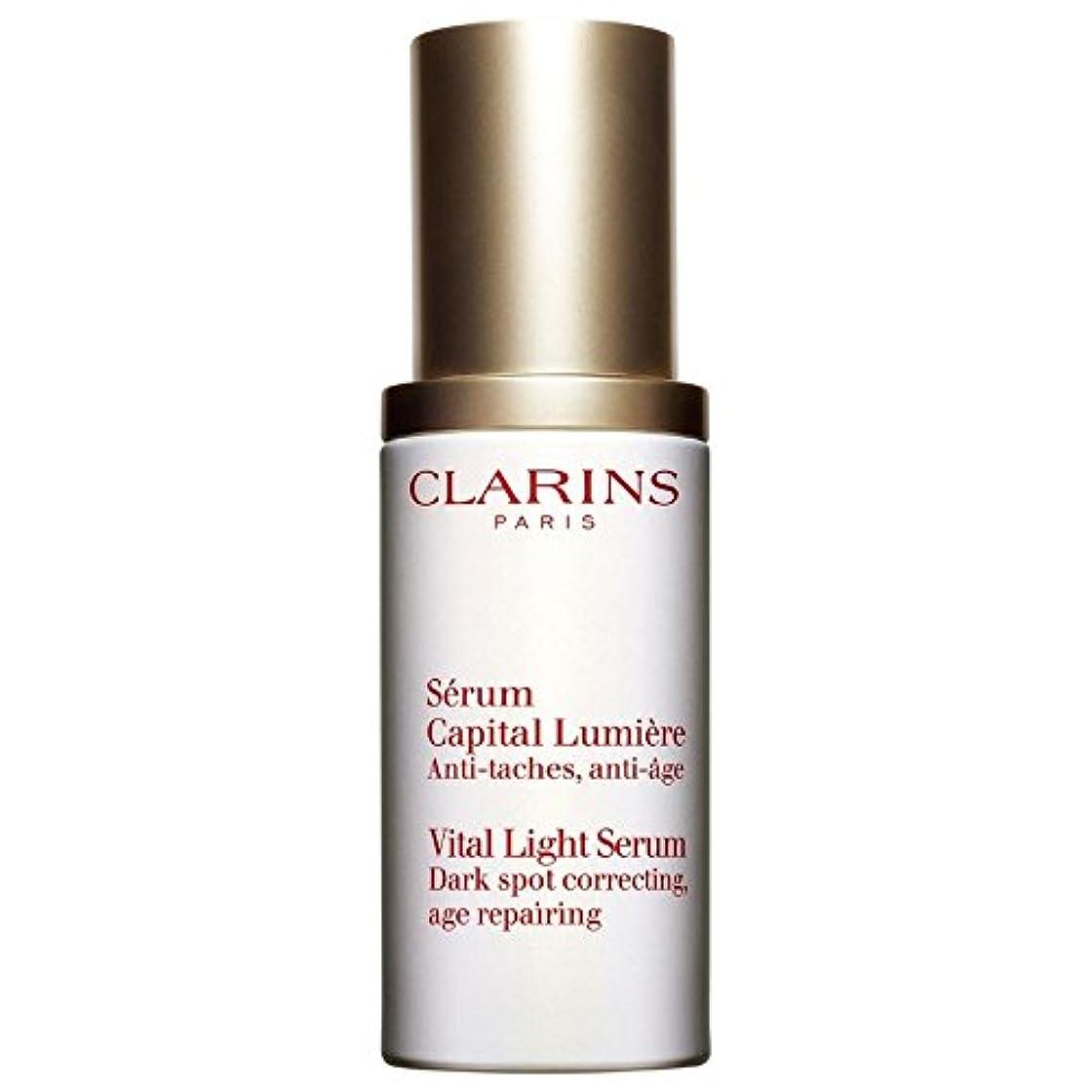 折る地獄明らか[JL] クラランス不可欠な光セラム30Ml - Clarins Vital Light Serum 30ml [並行輸入品]