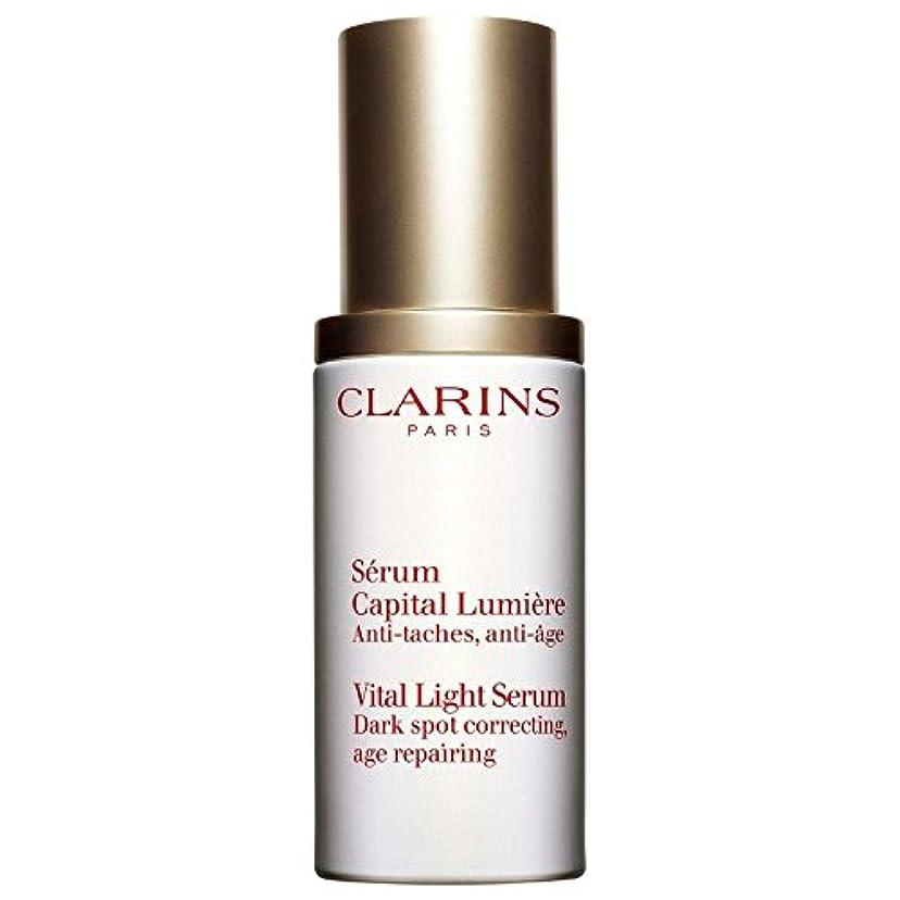 カスタム代わりにを立てる声を出して[JL] クラランス不可欠な光セラム30Ml - Clarins Vital Light Serum 30ml [並行輸入品]