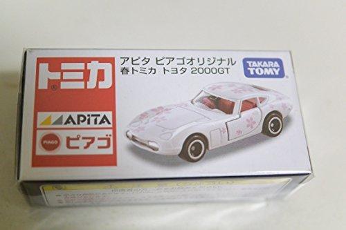 【タカラトミー】アピタピアゴオリジナル春トミカ2000GT アピタピアゴオリジナル春トミカ
