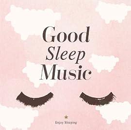 ぐっすり眠れる音楽?Good Sleep Music?