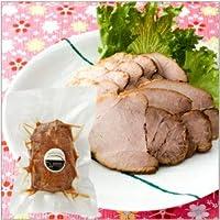 【予約】 国産豚チャーシュー 300g 1パック 【送料別】
