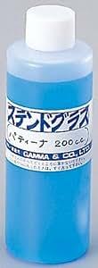 ステンドグラス用 パティーナ液(銅色液)