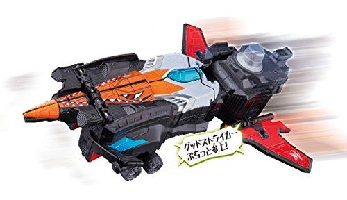 快盗戦隊ルパンレンジャーVS警察戦隊パトレンジャー VSビークルシリーズ ダブル変形 DXグッドストライカー