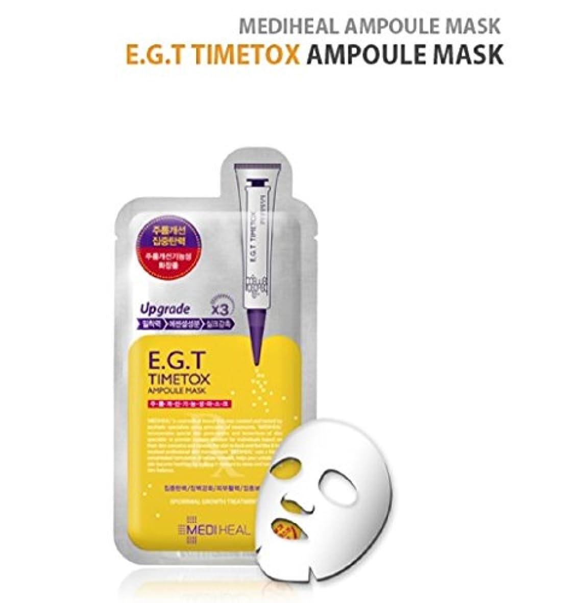 浮くパイリテラシー【メディヒール】Timetoxアンプルマスクパック (10枚)5Upgrade MEDIHEAL E.G.T Timetox Ampule Mask Pack REX 10 piece [並行輸入品]