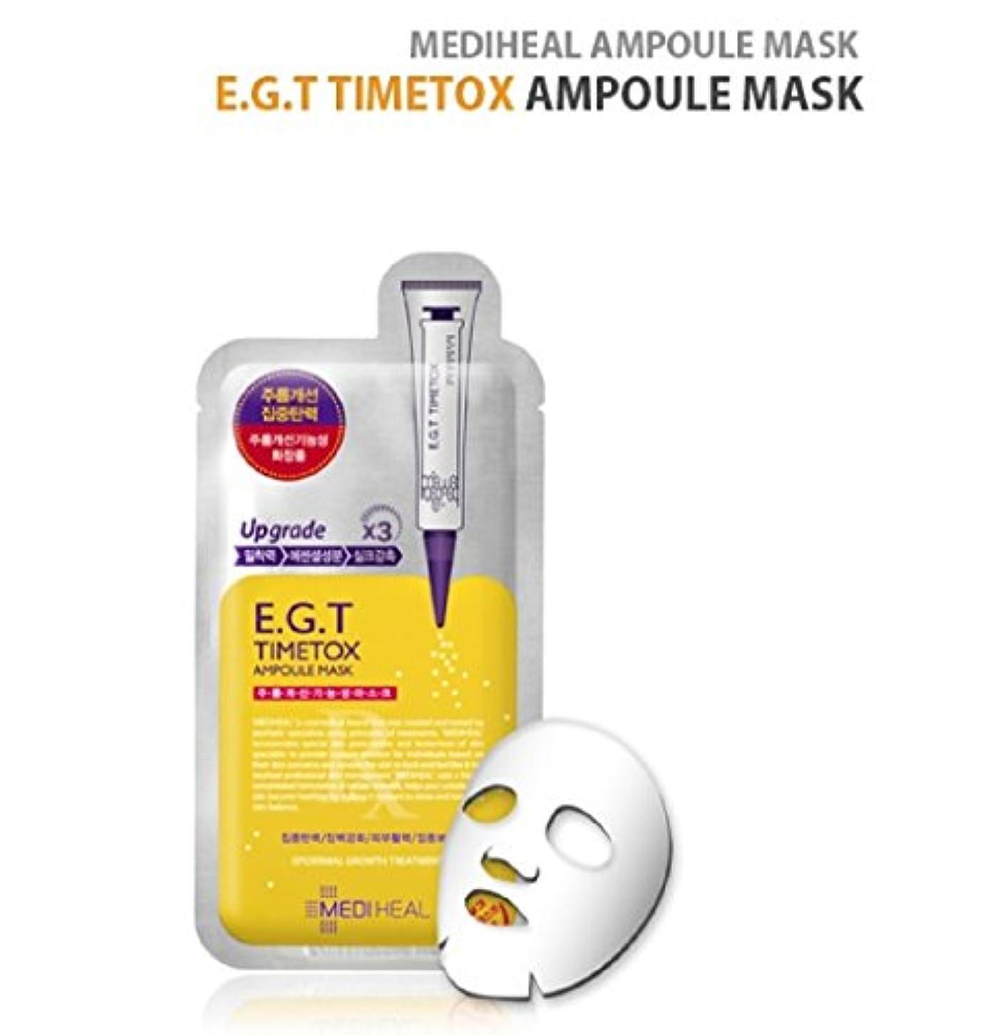 あいさつ神経なめらか【メディヒール】Timetoxアンプルマスクパック (10枚)5Upgrade MEDIHEAL E.G.T Timetox Ampule Mask Pack REX 10 piece [並行輸入品]