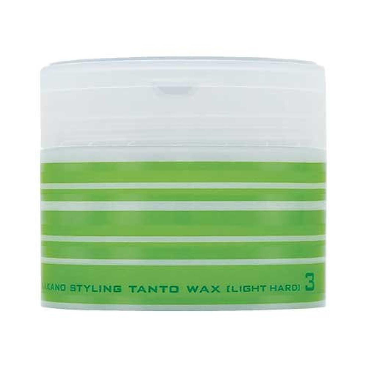 値下げ慣習刺繍ナカノ スタイリング タントN ワックス 3 ライトハード 90g 中野製薬 NAKANO