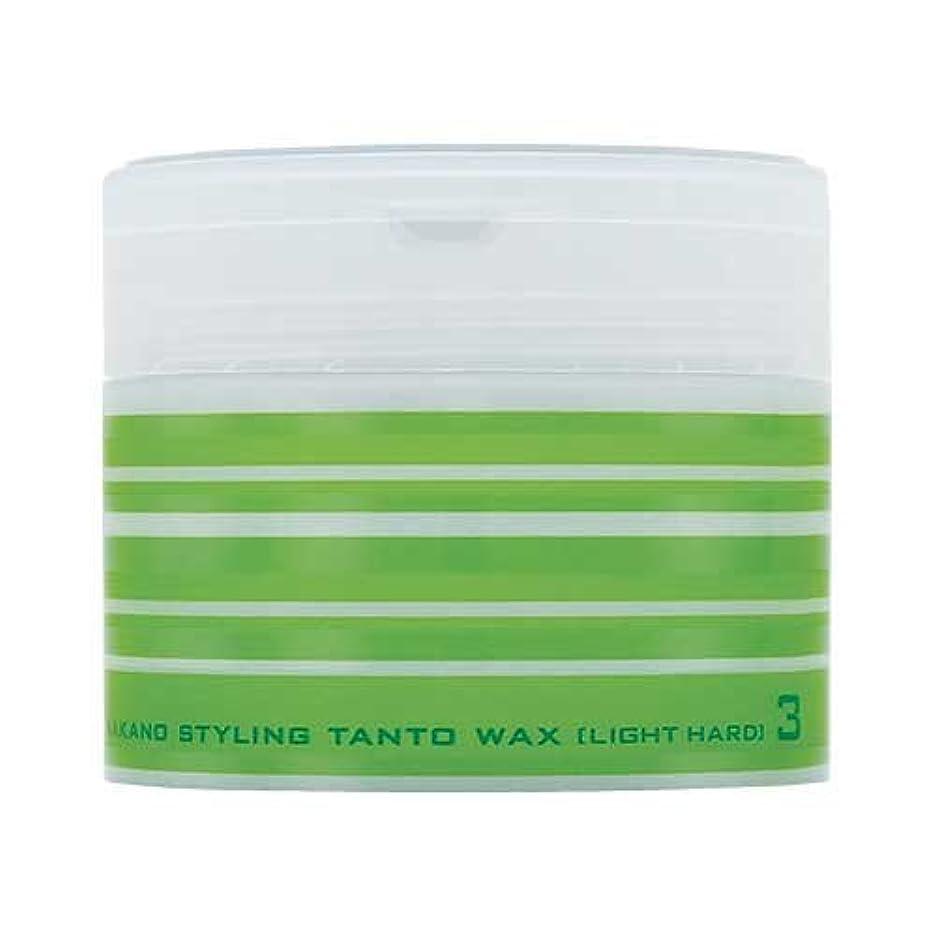 塩毒液自発ナカノ スタイリング タントN ワックス 3 ライトハード 90g 中野製薬 NAKANO