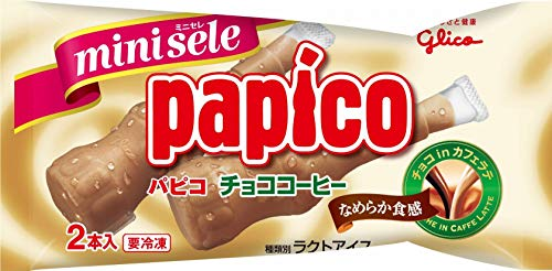 グリコ ミニセレ パピコ チョココーヒー90ml(45ml×2本)×27袋