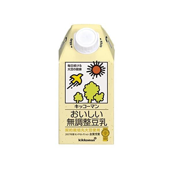 キッコーマン飲料 おいしい無調整豆乳の紹介画像9