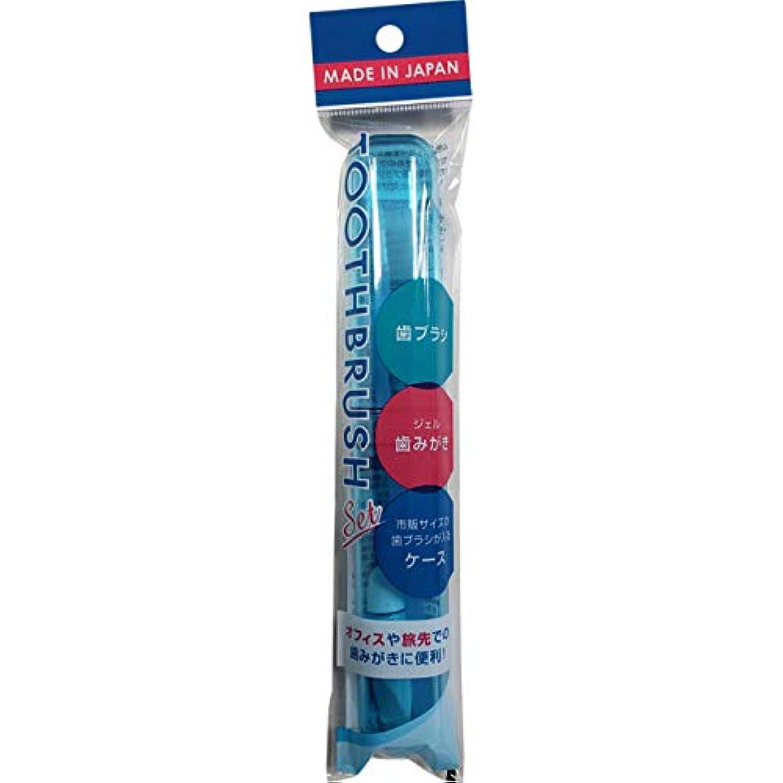 こっそりゴミ箱推進、動かす【3個セット】歯ブラシ&ジェル歯みがきケースセット