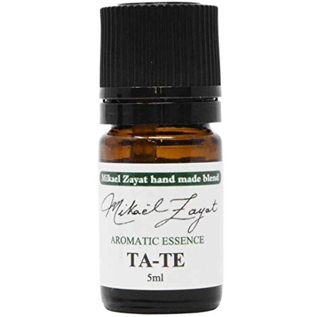 シャッター虐殺マルクス主義者ミカエルザヤット 盾 TA-TE 5ml / Mikael Zayat hand made blend 日本国内正規品 (ミカエルザヤット エッセンシャルオイル)
