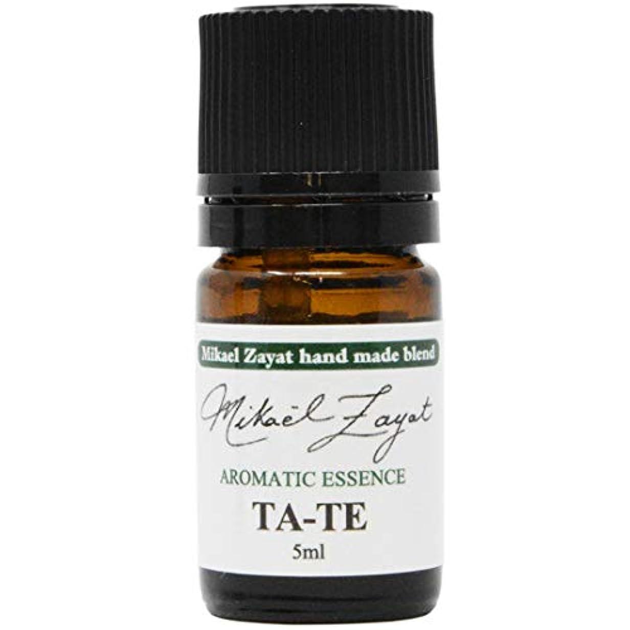 ゴネリル腰規定ミカエルザヤット 盾 TA-TE 5ml / Mikael Zayat hand made blend 日本国内正規品 (ミカエルザヤット エッセンシャルオイル)
