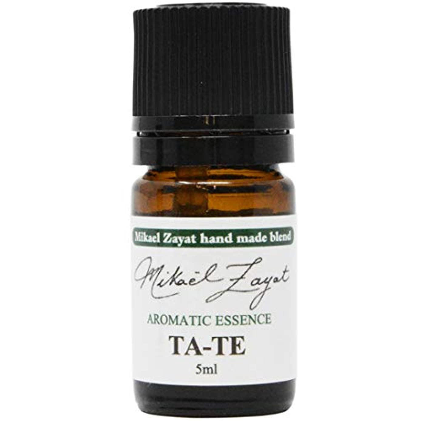 浜辺苦わざわざミカエルザヤット 盾 TA-TE 5ml / Mikael Zayat hand made blend 日本国内正規品 (ミカエルザヤット エッセンシャルオイル)