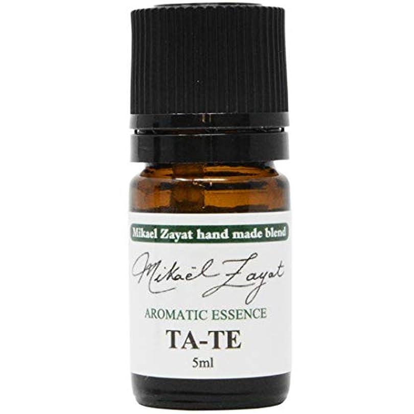ミカエルザヤット 盾 TA-TE 5ml / Mikael Zayat hand made blend 日本国内正規品 (ミカエルザヤット エッセンシャルオイル)