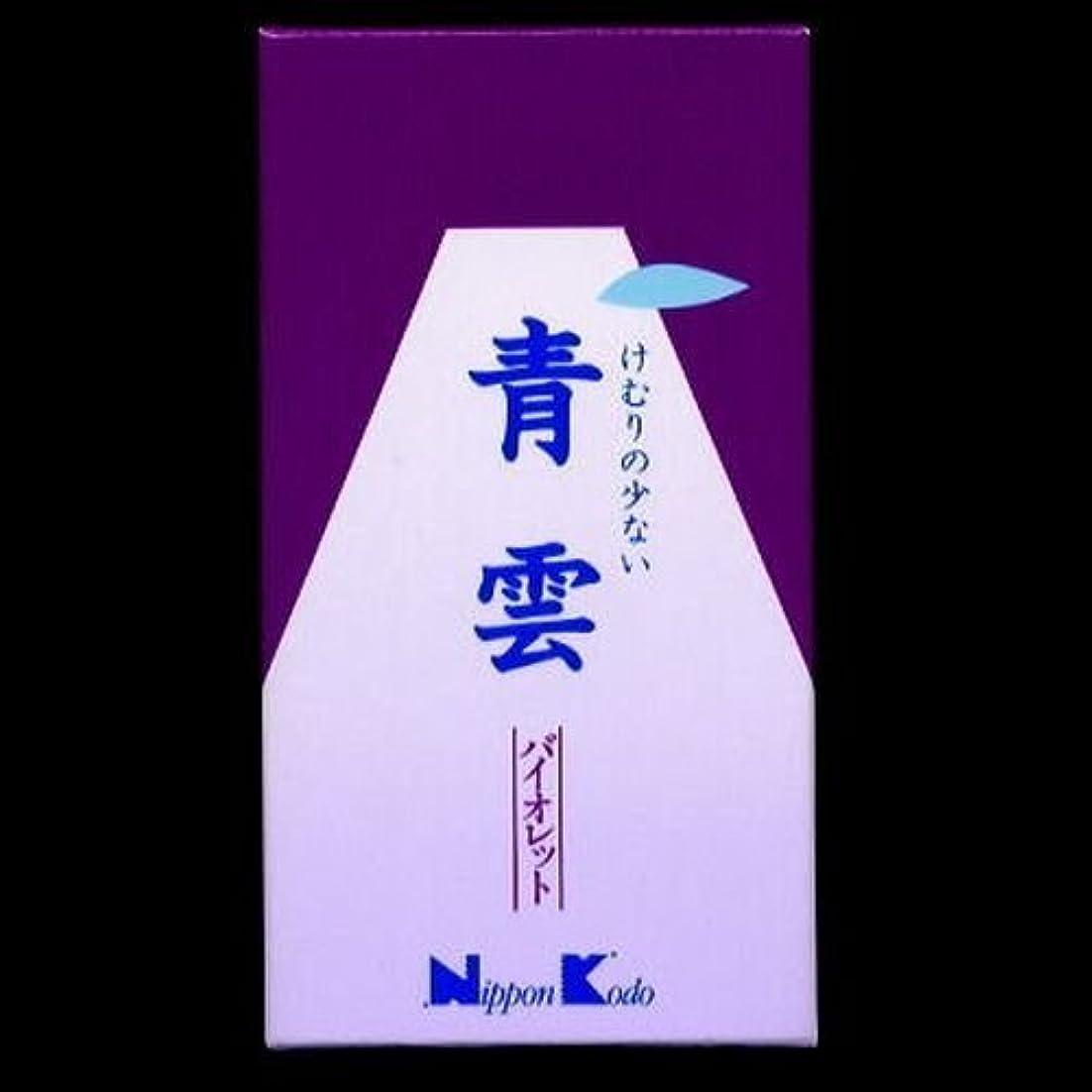 傾いた開示する刺繍【まとめ買い】青雲 バイオレット バラ詰 ×2セット