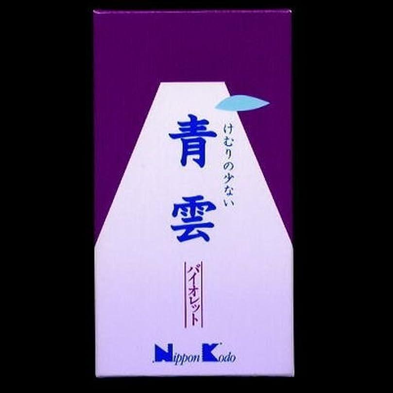 温帯薬剤師羨望【まとめ買い】青雲 バイオレット バラ詰 ×2セット