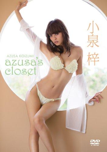 小泉梓/azusa`s closet [DVD]