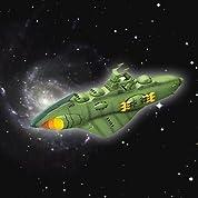 コスモフリートコレクション 宇宙戦艦ヤマト イスカンダル激闘編 ガミラス艦 単品 フィギュア メガハウス