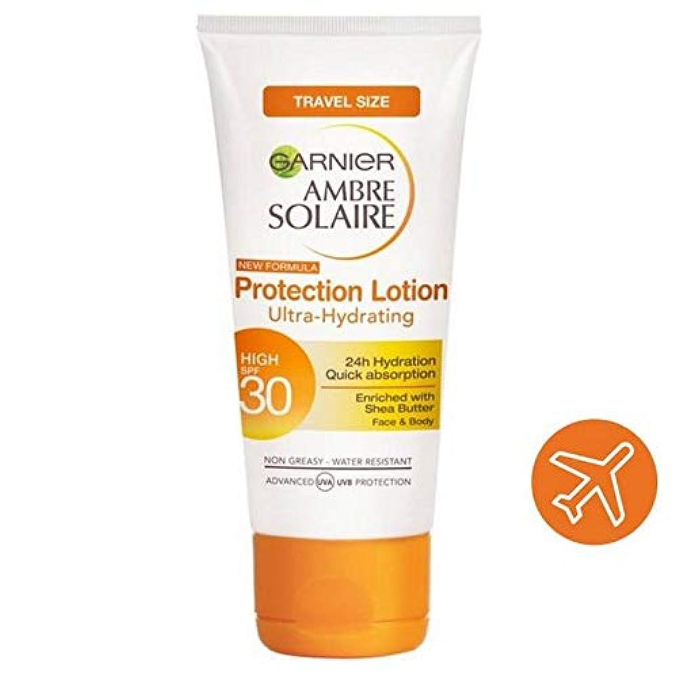 盟主検索によると[Garnier ] アンブレSolaire超水和日クリームSpf30旅行50ミリリットル - Ambre Solaire Ultra-hydrating Sun Cream SPF30 Travel 50ml [並行輸入品]