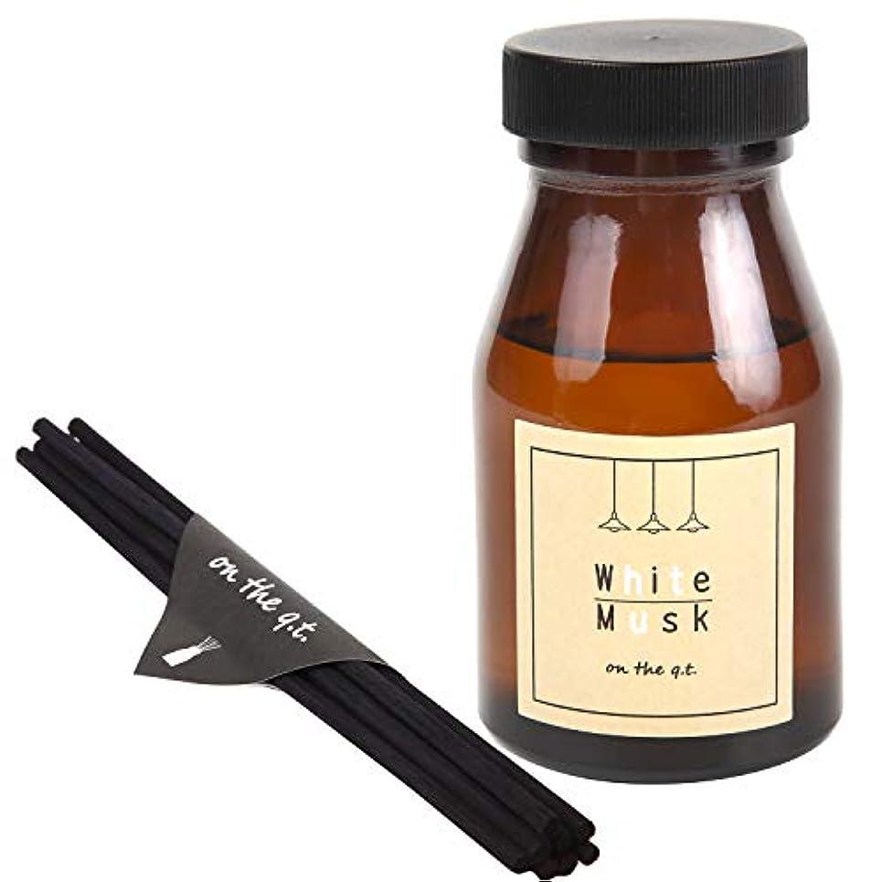 ブッシュ頂点かんたんオンザキューティ ホワイトムスク リードディフューザー 芳香剤 ルームフレグランス 140ml
