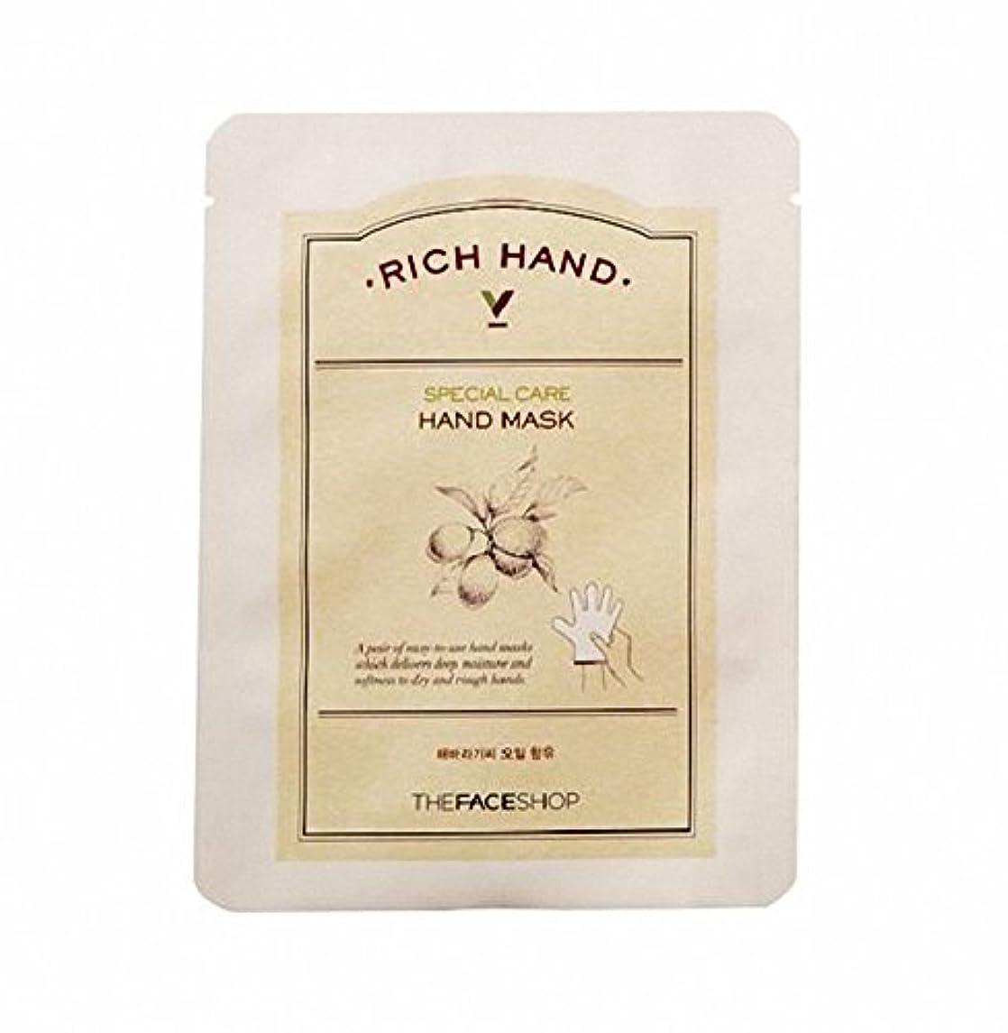 スチール刺激する大気[ザ·フェイスショップ The Face Shop]  リッチ ハンド V スペシャルケア ハンドマスク (3枚) Rich Hand V Special Care Hand Mask (3 Sheet) 韓国コスメ[海外直送品]