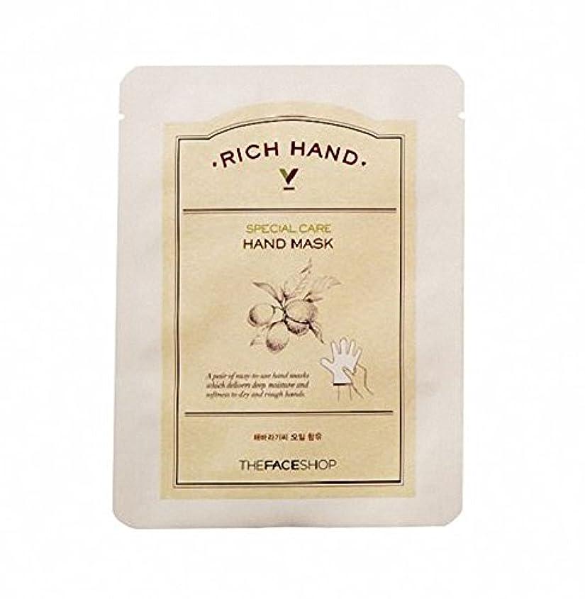 事前クライマックス舌な[ザ·フェイスショップ The Face Shop]  リッチ ハンド V スペシャルケア ハンドマスク (3枚) Rich Hand V Special Care Hand Mask (3 Sheet) 韓国コスメ[海外直送品]