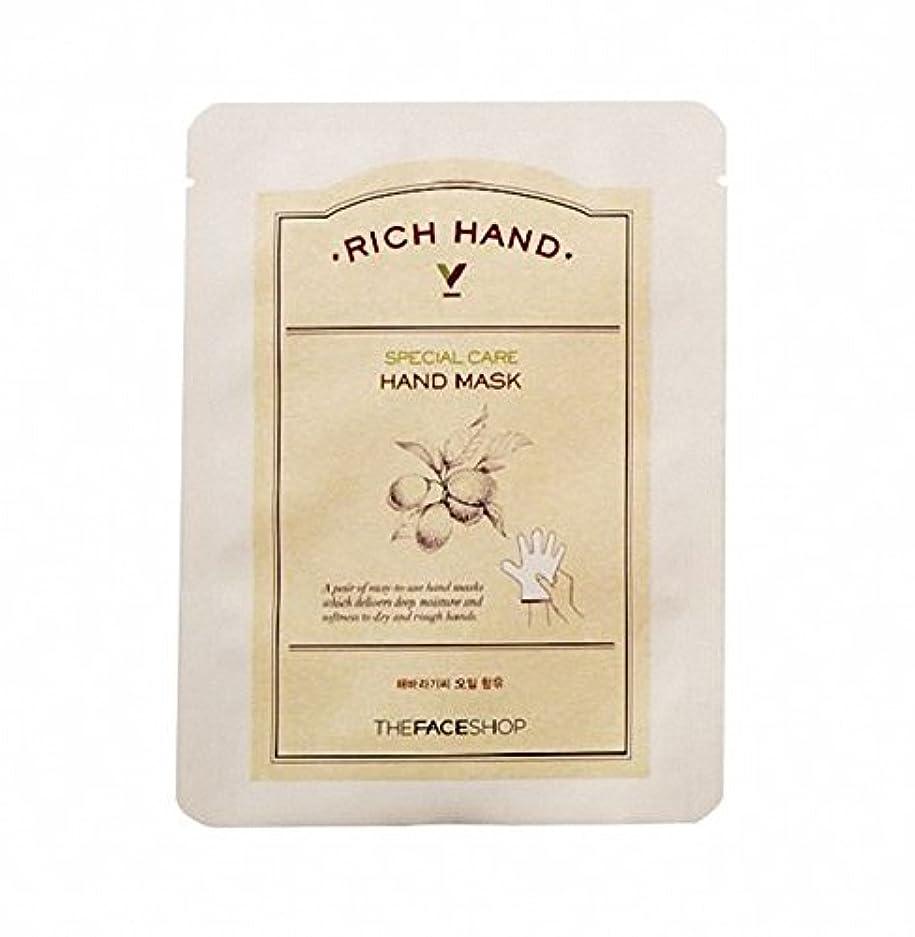 北誤解する甘い[ザ·フェイスショップ The Face Shop]  リッチ ハンド V スペシャルケア ハンドマスク (3枚) Rich Hand V Special Care Hand Mask (3 Sheet) 韓国コスメ[海外直送品]