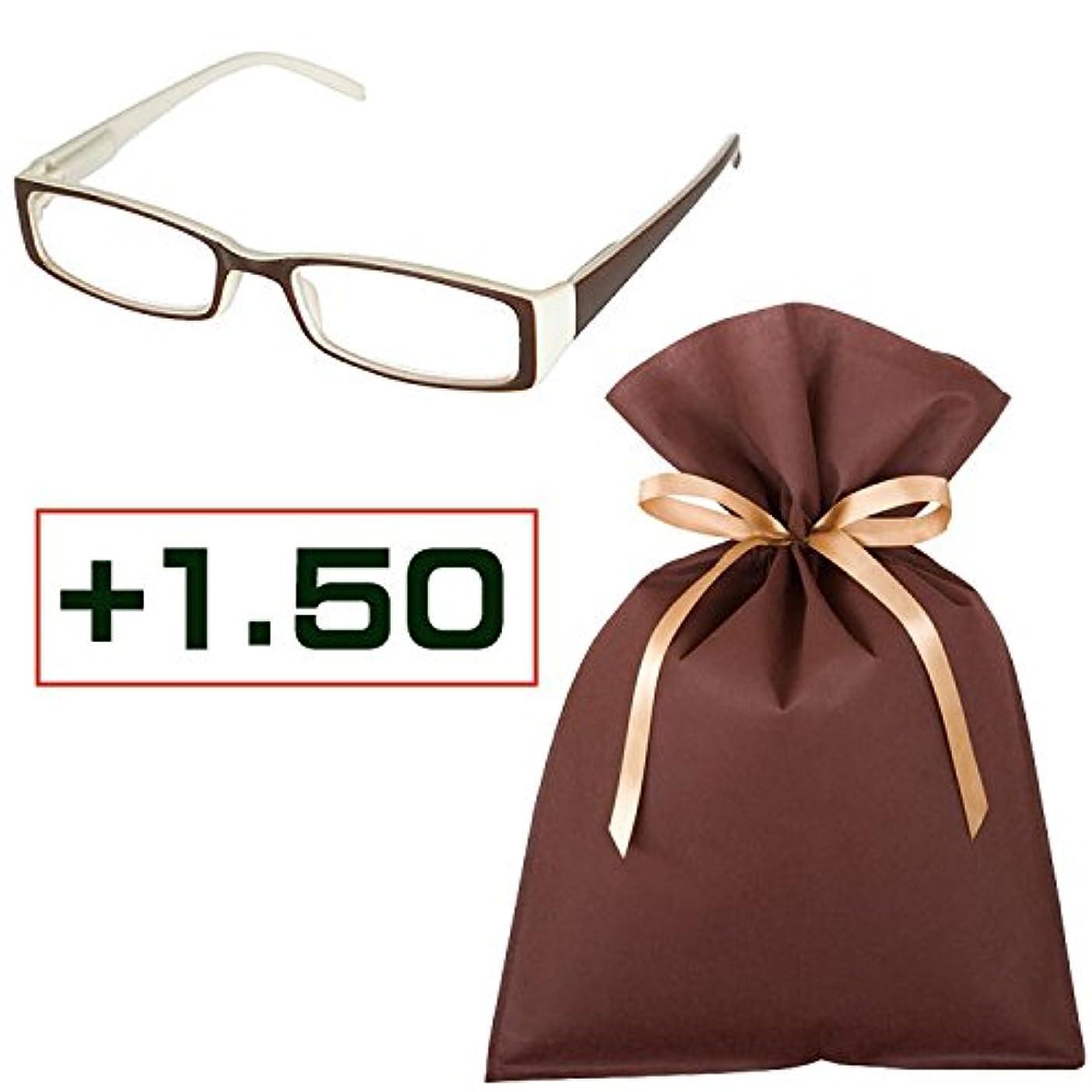 みがきますベジタリアン裁判所老眼鏡ギフトセット(+1.50)READING GLASSES CO/OW 1.5