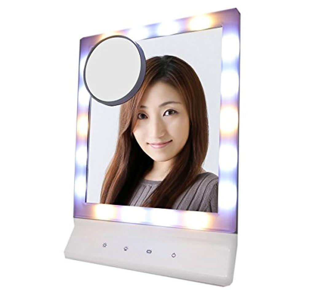 輝度束La Curie LED女優ミラー 鏡 暖色光&白色光 卓上ミラー 化粧鏡 10倍拡大鏡付き タッチパネル 3種色調モード 角度調整 壁掛け スタンド ミラー LEDブライトミラー 6ヶ月保証&日本語説明書 LaCurie012