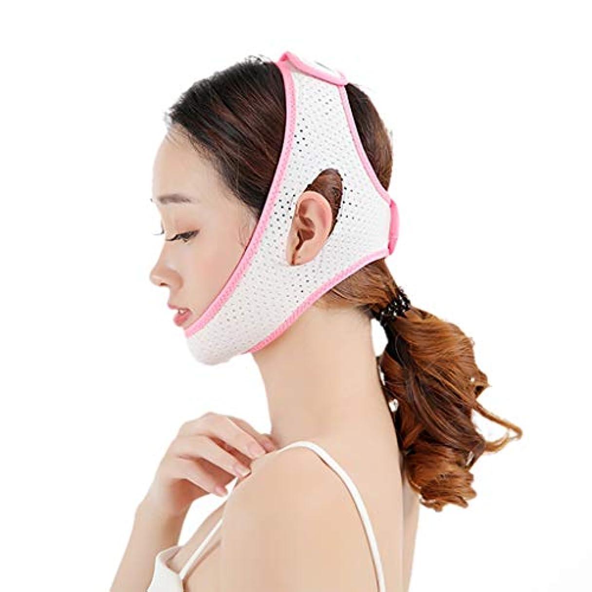 熱意クレデンシャルブートCHSY 薄い顔ベルト、通気性睡眠包帯薄い顔薄い二重あごはアンチリンクルVフェイスアーティファクト補助フェイスベルトを持ち上げ 薄い顔の包帯 (Color : White)