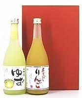 リキュール ギフト セット 梅乃宿 ゆず酒・りんご酒 720ml×2本セット
