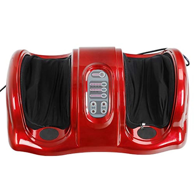 溶融襟インペリアルZENY 指圧フットマッサージ混練およびリモート Wローリング脚足首電気フットマッサージ設定3つ レベル