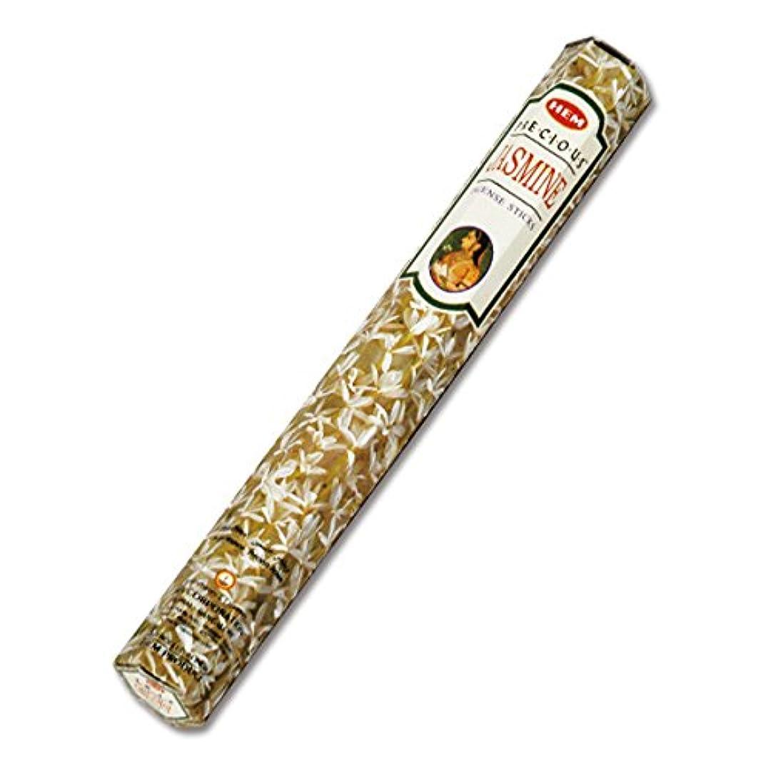 瞑想明日後方にHEM(ヘム) ジャスミン JASMINE スティックタイプ お香 1筒 単品 [並行輸入品]
