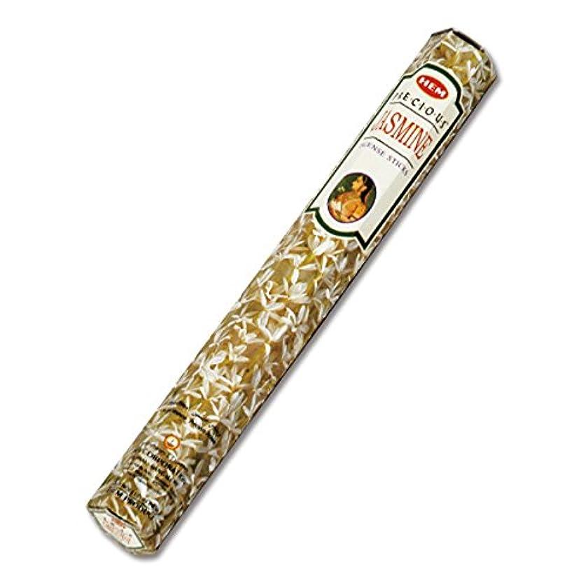 コロニーピクニックをする乳剤HEM(ヘム) ジャスミン JASMINE スティックタイプ お香 1筒 単品 [並行輸入品]