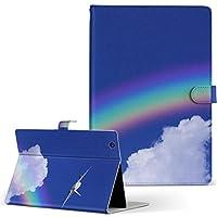 SH-05G SHARP シャープ AQUOS PAD アクオスパッド タブレット 手帳型 タブレットケース タブレットカバー カバー レザー ケース 手帳タイプ フリップ ダイアリー 二つ折り 写真・風景 空 虹 写真 sh05g-004717-tb
