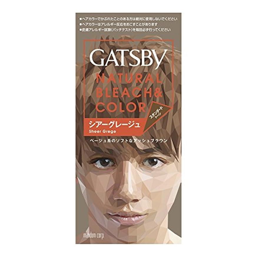 ギャツビー ナチュラルブリーチカラー シアーグレージュ 1剤35g?2剤70mL (医薬部外品)