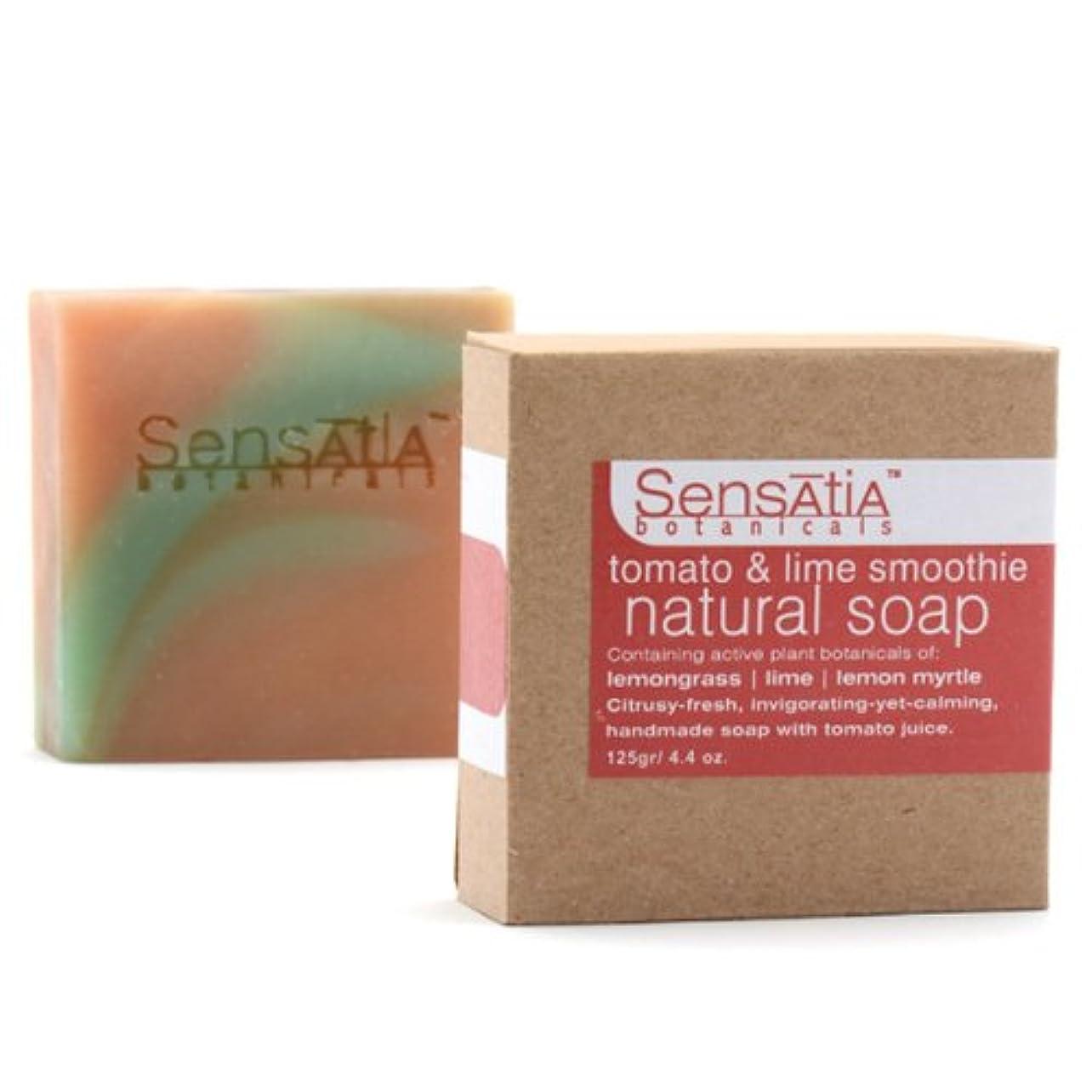 カフェテリア意識より良いSensatia(センセイシャ) フレーバーソープ トマト&ライムスムージー 125g