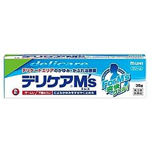 【第3類医薬品】デリケアMs 35gの関連商品2
