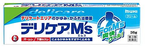 【第3類医薬品】デリケアM's(エムズ) 35g