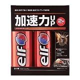 カーメイト 車用 ガソリン添加剤 elf(エルフ) パワーチューンプラス 2本パック E11W